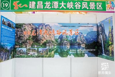 建昌大峡谷.jpg